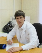 Вергизов Никита Евгеньевич