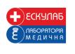 Медицинская лаборатория «Эскулаб»