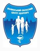 Волынский областной центр здоровья