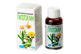 Гипотоклин