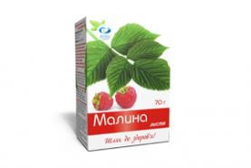 Чай «Малина с витамином С Вертекс»