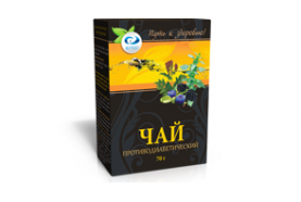 Чай Противодиабетический