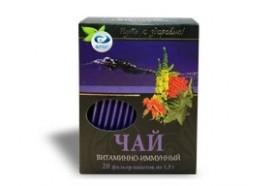 Чай «Витаминно-иммунный» в фильтр-пакетах