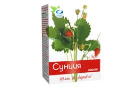 Чай «Земляника с витамином С Вертекс»
