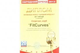 Диплом Фитнес клуба «FitCurves»