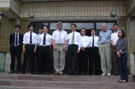 Делегация Кабинету Министров в Японии ОМДЦ