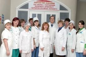 Отделение цереброваскулярной патологии