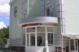 Лечебно-диагностический центр Силмед