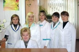 Аллергологическое отделение