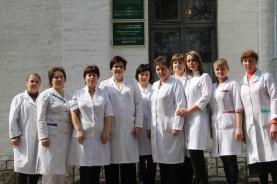 Коллектив гастроэнтерологического отделения