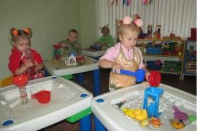 Сумской областной специализированный дом ребенка