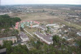 Ровенский областной госпиталь инвалидов войны