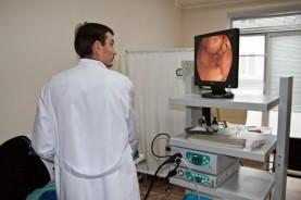 Отделение радиологии