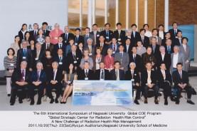 Участники 6 Международного симпозиума в Нагасаки