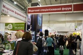 Медицинский Специализированный Форум