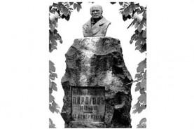 Бюст Николая Ивановича Пирогова
