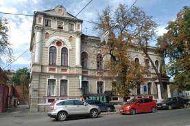 Харьковский городской клинический кожно-венерологический диспансер №5