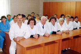 Патологоанатомическое отделение