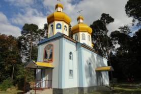 Церковь на территории Ровенского областного госпиталя инвалидов войны