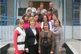 Коллектив Гнатковского центра социально-психологической реабилитации детей и молодежи
