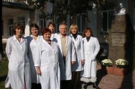 Коллектив диагностического Центра