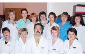 Отделение функциональной диагностики
