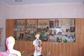 Учебный кабинет Черниговского базового медицинского колледжа