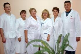 Отделение экстрагенитальной патологии