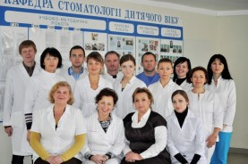 Университетский стоматологический центр ХНМУ