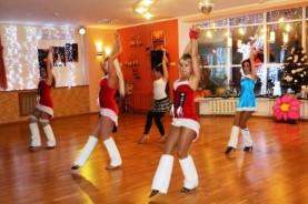 Танцевальный клуб Амира