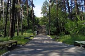 Санаторий Україна