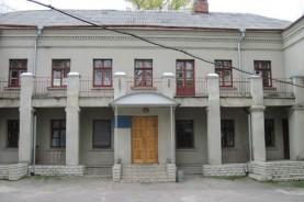 Харьковский городской кожно-венерологический диспансер №2