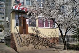 Салон красоты Людмила