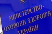 Новое медицинское оборудование Березновской ЦРБ