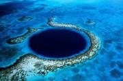 Надежды ученых в поисках новых антибиотиков сконцентрировались на морских глубинах.