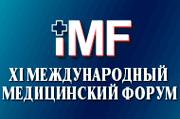 XI Международный Медицинский Форум  «Инновации в медицине – здоровье нации»