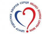 Первая Украинская научно-практическая конференция «Болезни-сироты в кардиологии»