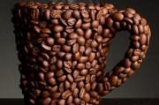 Кофе, чай, или чай из листьев кофейного дерева?
