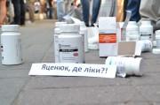 Дефицит вакцин и лекарственных средств убивает украинцев