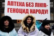 Украинские аптеки на грани дефицита «социальных лекарств»