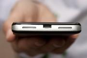 Болезни кожи теперь под контролем специального мобильного приложения