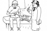 В Китае рассматривают варианты отказа от донорской практики осужденных