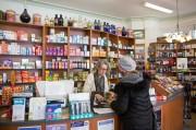 Украинцам предложили обновленный регистр доступных препаратов