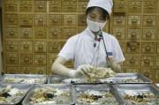 Древние практики Китая станут подспорьем в борьбе со СПИДом