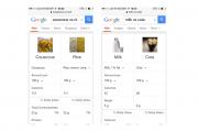 Google презентует новый сервис сведений о продуктах