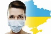 В Украине готовятся к визиту сразу нескольких версий гриппа