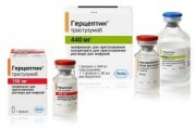 Поддельные лекарства против рака выявлены бдительными сотрудниками Росздравнадзора