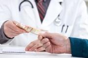 Медицинская реформа и Конституция Украины