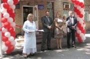 В Запорожье открыт межрегиональный тренинг-центр по вопросам ВИЧ-инфекции и СПИДа