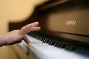 Люди, имеющие склонность к музицированию, лучше обнаруживают противоречивые информационные детали